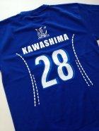 他の写真1: ユニフォーム型Tシャツ(No.28川島選手)