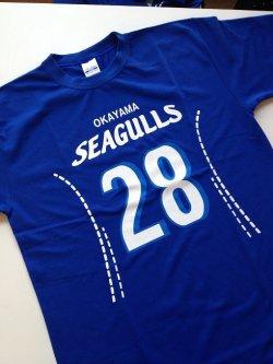 画像1: ユニフォーム型Tシャツ(No.28川島選手)